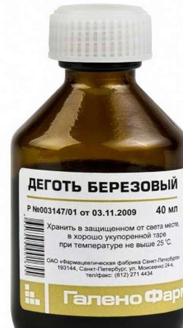 тройчатка от паразитов цена в аптеке